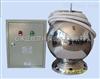 a型全程綜合水處理器使用說明