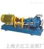 IS200-150-250单级单吸离心泵