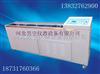自动低温数显沥青延伸仪价格/沥青延伸仪价格
