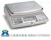 JS-华志电子桌秤=15公斤不锈钢计重秤