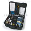 Eclox便携式Eclox便携式水质毒性分析仪