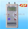 SYT2000F数字式微压计(数字压力风速风量仪),