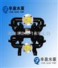 QBY气动铸铁隔膜泵
