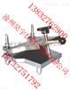 防水卷材弯折仪,防水卷材低温弯折仪价格