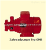 供应STEIMEL内啮合齿轮泵-GMB型