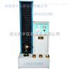沥青粘韧性试验仪厂家 河北昊宇仪器设备有限公司生产整套沥青试验仪器