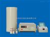 RM-905aRM-905a放射性活度计