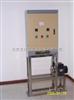 内置式水箱自洁消毒器 WTS-2水箱自洁消毒器