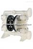热销LUTZ气动隔膜泵—DMP 1非金属