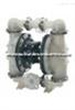 Lutz非金属气动隔膜泵-DMP 1 1/2