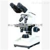 生物显微镜/显微镜
