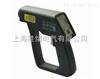 DHS-200XL红外线测温仪出厂价格