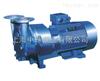 SKA5111水环式真空泵-SKA不锈钢防爆真空泵价格