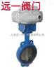YQD971X-10Q/16Q对夹中线电动蝶阀