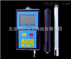 OPM-1氦光泵手持式磁力仪/光泵磁力仪