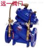 JD745X-64JD745X-64C高压多功能水泵控制阀