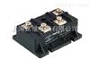 MD整流模块MDQ-500A/1000V晶闸管模块