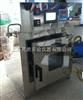 HMDS真空烘箱,HMDS處理系統
