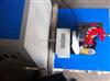 胶粘剂低温冲击脆性测试仪,塑料低温脆性试验机