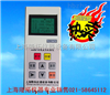 Auto2000数字式压力表,智能压力风量仪批发生产