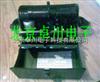 ZX.HK-FZD04A侦毒器