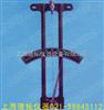 HM-4毛发湿度表厂家,毛发湿度表价格
