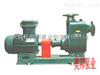 自吸泵,CYZ-A自吸泵,机械冷却自吸泵,卧式耐腐蚀自吸泵