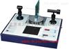 CD.01-ZKY-LCDEO-2液晶电光效应综合实验仪 北京
