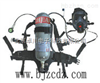 WA.144-6.8/30正压式消防空气呼吸器