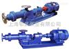 I-1B系列浓浆泵防爆型不锈钢浓浆泵