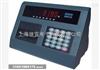 XK3190-D9汽车衡称重仪表