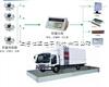 牡丹江地磅秤(1吨2吨3吨5吨60吨80吨100吨)电子地磅价格