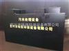 延庆县生活污水处理设备