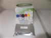 小鼠血清总补体(mouse CH50)酶联免疫检测试剂盒