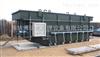 哪里买屠宰污水处理设备小型屠宰废水处理设备