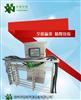 XN-UVC-320-40广东污水处理厂专用紫外线消毒装置