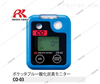 CO-03防爆型攜帶式一氧化碳檢測報警儀