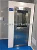 ZJ-AAS-1200型什么是潔凈風淋室?