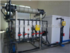 電解法次氯酸鈉發生器