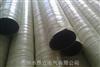 石棉橡胶管