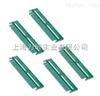 bio-rad伯乐Mini-PROTEAN Comb梳子2D/PREP/0.75mm