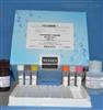 牛α乳清蛋白ELISA检测试剂盒