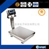 防水電子臺秤TCS-T510S-100kg防水系列電子秤