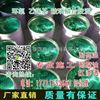 抗酸碱玻璃鳞片胶泥环氧玻璃鳞片厂家