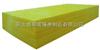 河北耐高温玻璃棉板保温材料
