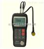 中西(LQS)超声波测厚仪 型号:BK28-NDT310库号:M400064