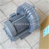 VFC608AF-S直销批发富士环形风机