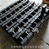 M1-25KG浙江25公斤锁型砝码/25kg铸铁砝码厂家直销