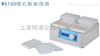 MS100酶标板/96孔板孵育器