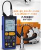 日本理音RION VM-82A測振儀